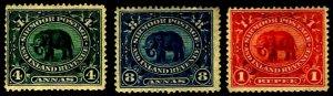 1895-99 India - Sirmoor #5  - Mixed Gum - VF - CV$109.00 (ESP#1422)