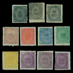Portuguese INDIA 1877 Native types 10r - 900r set Scott # 45-55 mint MH - Scarce