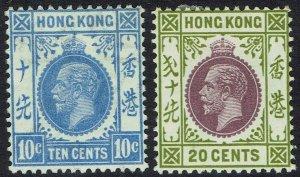 HONG KONG 1921 KGV 10C AND 20C WMK MULTI SCRIPT CA