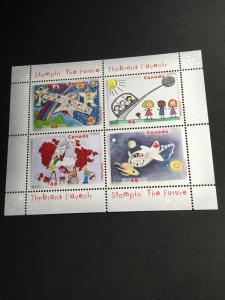 Canada #1862b Stampin The Future 2000 Souvenir Sheet VF-NH
