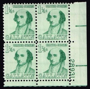 US STAMP #1279 – 1967 1 1/4c Albert Gallatin MNH/OG PL# BLK OF 4