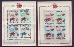 Z831 JLstamps 1949 indonesia s/s,s mnh #65b-c upu,RIS djakarta ovpt,s