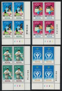Kenya International Literacy Year 4v Bottom Right Corner Blocks of 4 SG#552-555