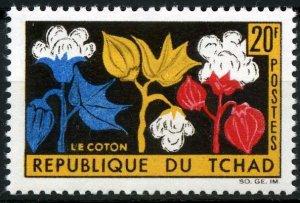 Chad 1964 #101 MNH. Flowers, cotton