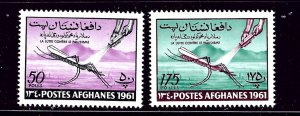 Afghanistan 518-19 MNH 1961 insects