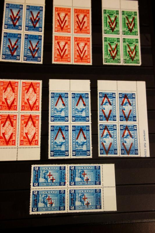 Ethiopia Mint Error and Variety Stamp Collection in Stock Book