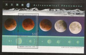 Hong Kong Astronomical Phenomena $10 stamp sheetlet MNH 2015