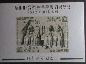 KOREA STAMP-1963-SC#411a  UNESCO- RAMSES TEMPLE-ABU SIMBEL S/S VERY FINE