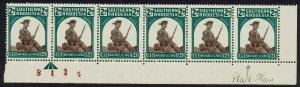 SOUTHERN RHODESIA 1943 MATABELELAND 2D LINE ON SADDLE BAG FLAW MNH ** STRIP