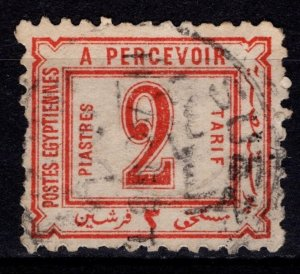 Egypt 1884 Postage Due, 2pi [Used]