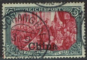 GERMAN PO IN CHINA 1901 REICHPOST 5MK USED EXPERTISED
