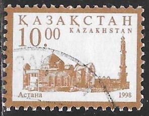 Kazakhstan 229 Used - Astana, New Capitol City - Mosque