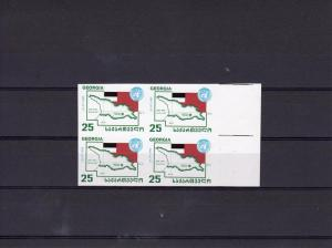 Georgia 1993 Admition United Nations Block of 4 IMPERFORATED Sc#73 MNH VF