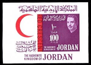Jordan - Scott #418 (Footnote) - MNH - One gum bump - SCV $25