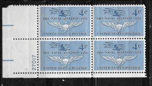 US#1173 Naval Avaiation  4c Plate Block of 4 (MNH) CV $1.00