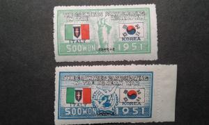 South Korea #154a-155a MNH ~1810