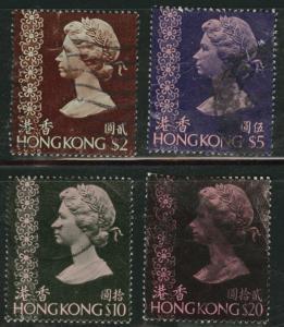 HONG KONG Scott 285-287 Used Key High values to set CV $38
