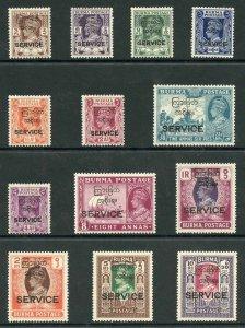 Burma SGO41/O53 1947 Service set of 13 Fresh M/Mint