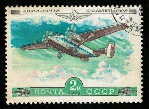 Plane, 2 kop, 1979 (T-7183)