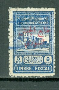 SYRIA OVPT #RA1...USED NO THINS...$22.50
