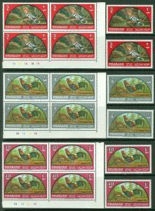 EDW1949SELL : SHARJAH 1965 Scott #C28-33 Birds 6 sets Very Fine, MNH Catalog $90