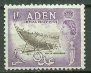 Aden # 62 Royal Visit 1954  (1) Unused VLH