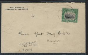 NORTH BORNEO (P2909B)1927 3C GREEN TRAIN TO KUDAT, VIOLET KUDAT RECEIVAL ON BACK