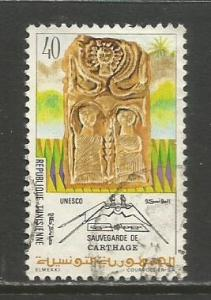 Tunisia  #603  Used  (1973)  c.v. $0.40