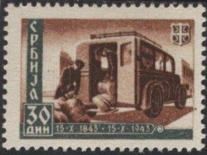 Serbia 2N45 (mh) 30d mail truck, chnt & sl grn (1943)