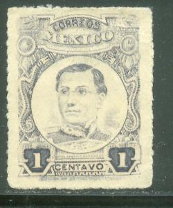 MEXICO 609, 1cent LILAC GRAY SHADE UNUSED, H OG. F-VF.