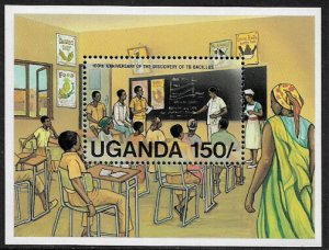 Uganda #336 MNH S/Sheet - Medical School