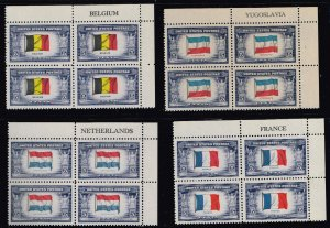 US STAMP MNH BLK OF 4 STAMP COLLECTION LOT #F2