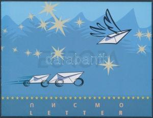 Makedonien stamp Europa CEPT stamp-booklet MNH 2008 MH 1 WS154971