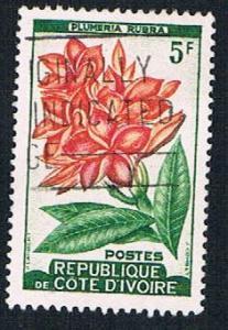 Ivory Coast 183 Used Flowers (BP796)