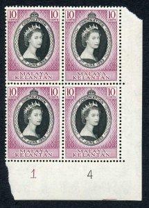 Kelantan SG82 1953 Coronation Plate Block (3 x U/M)