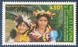 Wallis and Futuna Islands C184 MNH Intl Youth Year (SCV $10.00)