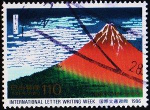 Japan. 1996 110y S.G.2438 Fine Used