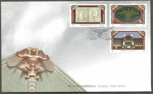 Thailand 2013  General Post Office COLLECTION ITEM FDC