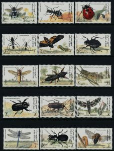 Qatar 905a-t MNH Insects, Flowers