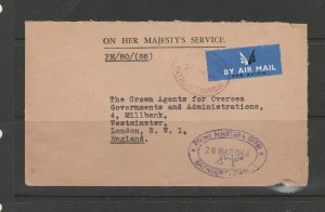 Gambia 1964 OHMS letter to Crown agents with Prime Ministers Office cachet