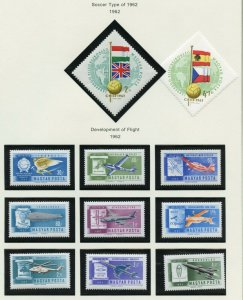HUNGARY SELECTION OF 1962/63  ISSUES MINT NEVER HINGED AS SHOWN