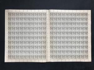 Malaya Straits Settlements (Japan Occ) - 1943 - SG J299 - MNH