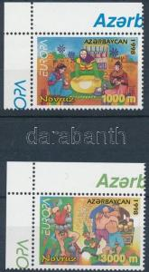 Azerbaijan stamp Europa CEPT national holidays and festivals corner set WS179654