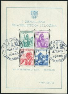 Yugoslavia B57A sheet,CTO.Michel Bl.1. National Costumes.PhilEXPO Belgrade 1937.