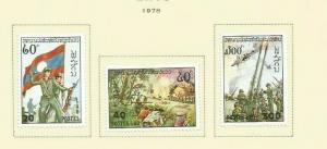 LAOS 1978 SCOTT 298-300 MH