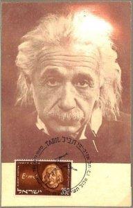 90118 - ISRAEL - Postal History - FDC MAXIMUM CARD - 1957  ALBERT EINSTEIN