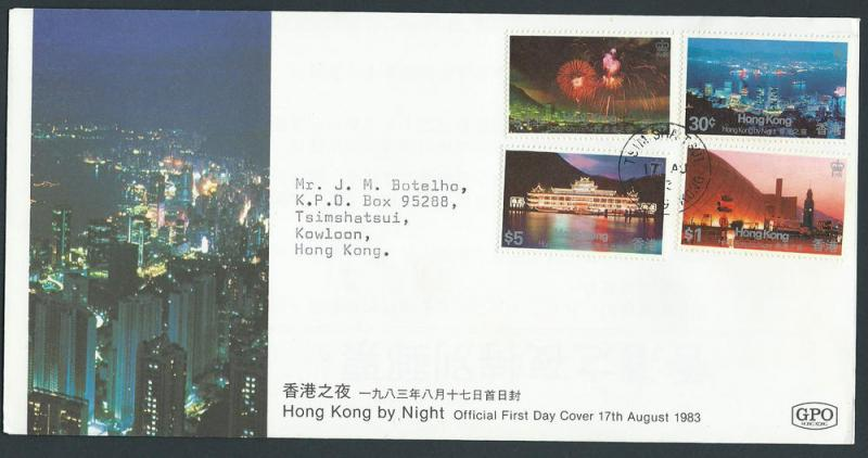 Hong Kong  SG 442 - 445 FDC  VFU  HK by Night 1983