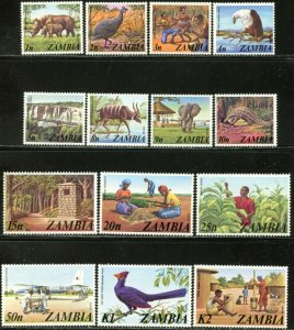 ZAMBIA  Sc#135-148 SG226-39 1975 Pictorial Definitivies Complete OG Mint NH