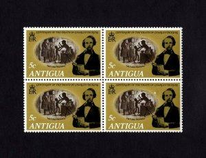 ANTIGUA - 1970 - CHARLES DICKENS - NOVELIST - NICKLEBY - MINT - MNH BLOCK!