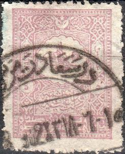 TURQUIE / TURKEY 1902 arabic script STAMBOUL date stamp on Mi.91A 5P p.13-1/4